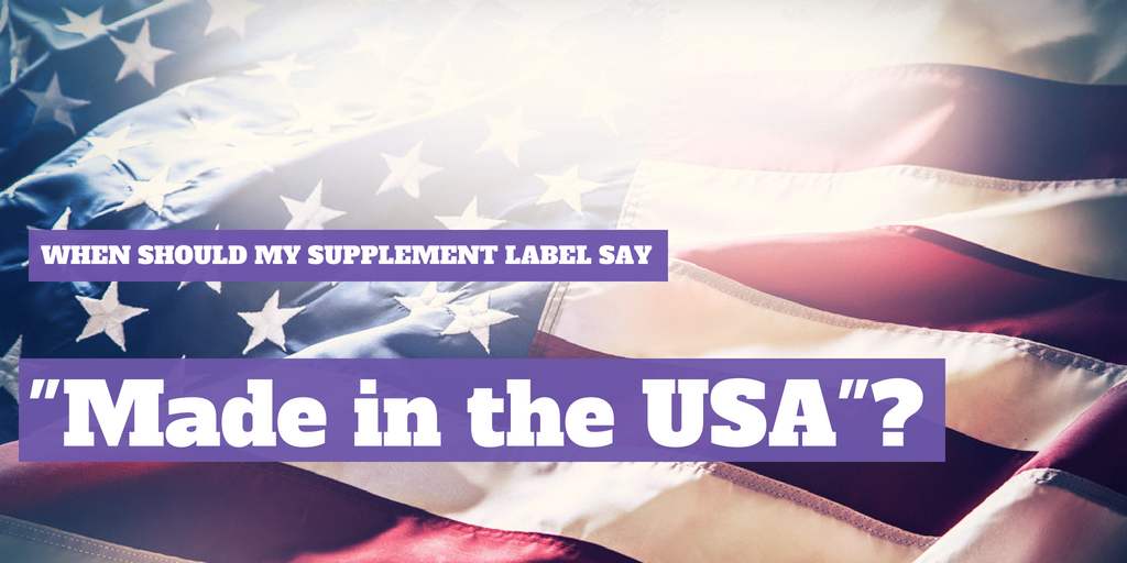 When should my supplement label say